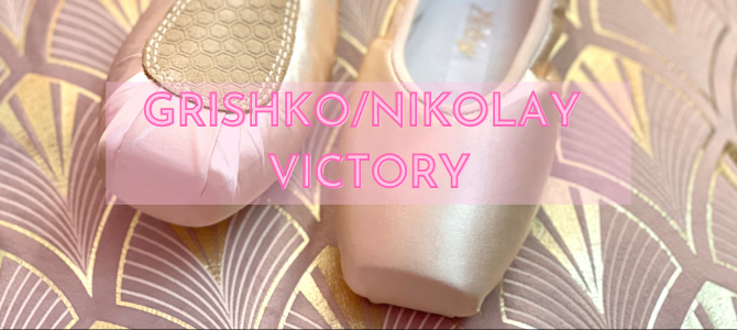 Grishko Victory Pointe Shoes – Nikolay Victory Pointe Shoes